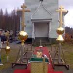 Peilaveden ortodoksikirkko ulkoristit